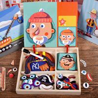 儿童益智玩具立体磁性拼图木质制早教益智力开发拼拼乐男女孩动脑