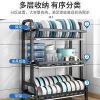 厨房置物架多功能碗碟收纳架放碗盘碗筷用品沥水架收纳盒家用碗柜