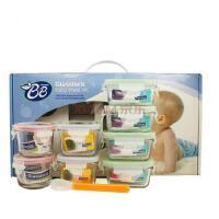 Glasslock三光云彩玻璃扣保鲜盒创意宝宝外携饭盒九件套GL372(礼盒)