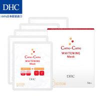 DHC卡姆活力晶亮面膜21mL/片×5片装 补水保湿滋润美白淡斑