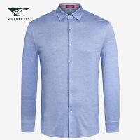 【3折价:159】七匹狼衬衫 春季长袖衬衣标准男士衬衫111610505107
