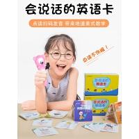 英语单词卡片幼儿启蒙儿童闪卡英文字母宝宝早教教具3-6岁5小学生