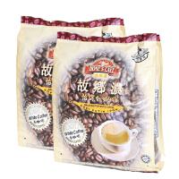 故乡浓怡保白咖啡 马来西亚原装进口 3合1原味速溶咖啡 600g*2袋