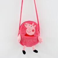 儿童斜挎包男女童背包宝宝零钱包毛绒可爱小孩卡通双层迷你潮包包 红色升级版 可装5.5寸以下 立体小猪斜挎