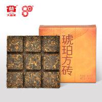 大益2014年琥珀方砖普洱熟茶砖60克/砖