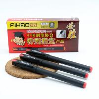 12支装 爱好中性笔8661必胜考试专用水笔签字笔 黑色 水性笔0.5