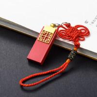 中国红古典u盘32g中国风创意优盘16g商务纪念礼品定制刻字印logo