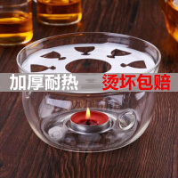 耐热玻璃保温底座蜡烛烛台暖茶器圆形恒温器茶具配件暖茶器温茶器