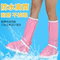 高筒防雨鞋套防水 防雨鞋套 防滑加厚耐磨成人短款包边户外鞋套