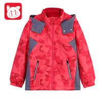 【23-25每满150减50】小猪班纳童装男童两件套棉衣冲锋衣2018冬季新款儿童加厚保暖外套