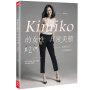 Kimiko的女性日常美�B:姿�莼卣�,自然就瘦了 �雀�幼魇竟�影片二维码 港台原版
