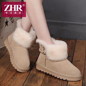 ZHR冬季真皮短靴女短筒雪地靴女靴子学生棉鞋平底加厚加绒冬靴P13