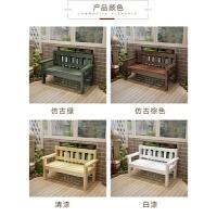 仿古木椅做旧沙发椅靠背椅简约单人双人实木长椅美式长椅小老虎椅