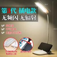 台灯护眼学习可充电学生宿舍卧室床头灯触摸三档保视力