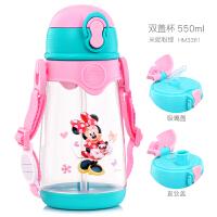 迪士尼儿童吸管宝宝水杯男童女童小学生夏季水壶便携直饮背带杯子
