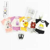 男童女童洋气运动套装宝宝时尚夏装婴儿童装衣服婴幼儿0潮款1-3岁