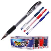 【盒装】晨光文具 中性笔 风速Q7 中性笔0.5 整盒12支
