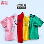 【限时3件3折到手价:27】韩都衣舍童装2019夏装新款韩版女宝宝卡通上衣男童女童短袖T恤潮