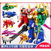 神兽金刚4四玩具6六合体套装天神地兽神兽金刚3变形青龙恐龙2玩具男孩