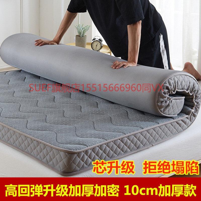 SUEF旗舰店加厚床垫软垫床褥床米家用双人海绵床垫褥子学生宿舍垫被 部分金额是定制金,部分地区需补邮费,详询客服,私拍有权不发货。