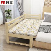 加宽床拼接床实木床边婴儿床带护栏单人床 其他 不带