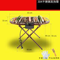 烧烤炉家用电烤炉 无烟烤肉炉韩式电烤盘电烧烤架烤肉机家用无烟 龙尊款