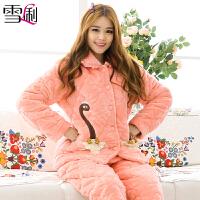雪俐睡衣女冬季新款加厚夹棉棉袄女士长袖韩版卡通套装