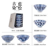 碗米�碗日式和�L陶瓷器餐具套�b日系��意家用�碗 5.5英寸古染�{�L�Y盒【升�款】