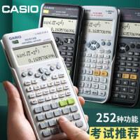 卡西欧计算器学生用fx82cn中文多功能函数计算机高中大学工科考试科学工程计算机成人高考适用机型fx-82ESA
