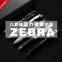 日本斑马JJ15中性笔0.4mm zebra彩色按动水笔 JJS15签字笔0.5mm