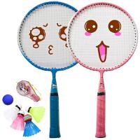 羽毛球拍双拍小孩玩具宝宝轻巧业余儿童球拍初级3-12岁小学生初学Z 成品拍足磅