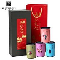 至茶至美 海丝文化茶礼 安溪铁观音清香型高山乌龙茶 传统碳焙浓香型 茶叶礼盒装 特色礼盒 300g 包邮