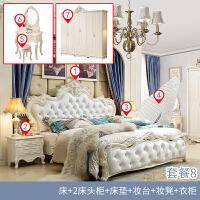 卧室家具套装组合欧式全屋成套主卧床衣柜结婚全套卧房婚房家具