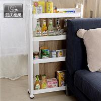 双庆 家居四层塑料厨房浴室餐厅多功能收纳储物置物架1064