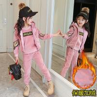 韩版中大童儿童装加绒金丝绒卫衣三件套潮女童秋冬装套装