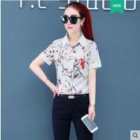 户外新品短袖衬衫女印花网红同款新款韩版修身时尚大码女士妈妈装寸衣女潮