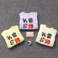 婴儿连体衣服冬季0岁7个月宝宝5冬装新生儿靓仔外出服衣服