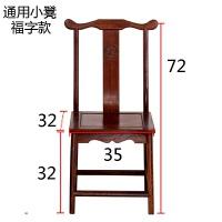 复古木官帽靠背椅实木小椅子中式家用书桌椅茶椅仿古餐椅