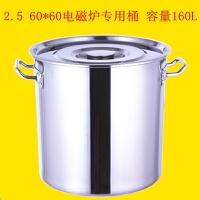 加厚不锈钢桶汤锅带盖酒店带磁不锈铁圆桶提桶商用电磁炉专用汤桶