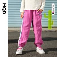 【2件2.5折后价:71】MQD童装女童春装休闲裤21新款儿童中大童条纹休闲韩版运动束脚裤