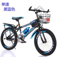 儿童自行车20寸7-8-10-15岁小学生男女孩中大童脚踏山地变速单车 其它