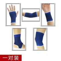护踝薄款篮球护具套装运动护手掌脚腕护肘护腕护膝男女儿童跳舞蹈 +++