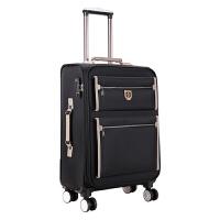 新品拉杆箱万向轮商务OL旅行箱密码箱行李箱男女登机箱18寸22寸26 黑色 灰边 24寸