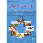 动物科学与动物产业 9787811175004 (美)坎宁安;张沅,王楚端 中国农业大学出版社