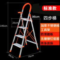 不锈钢家用折叠梯子铝合金人字梯踏板室内便携工程楼梯