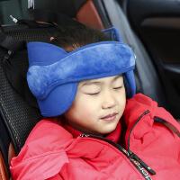 儿童安全座椅宝宝有个舒适的好睡眠婴儿头部固定带车载汽车头枕