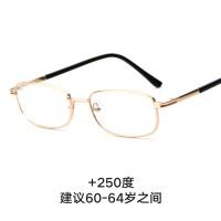 老花镜玻璃男女式老化镜 超轻老花眼镜老年人花镜老人眼镜