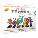约翰・汤普森简易钢琴教程1(原版引进)彩色版