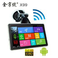 金字� X99安卓声控智能导航高清行车记录仪云电子狗一体机 凯立德地图 移动侦测 包运 送TF卡