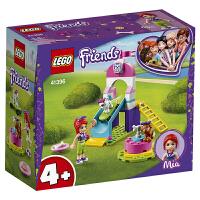【当当自营】LEGO乐高积木 12月新品 好朋友系列 41396 宠物狗游乐园 玩具礼物